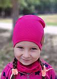 Детская шапка с хомутом КАНТА размер 48-52, малиновый (OC-267), фото 4