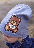 Детская шапка с хомутом КАНТА размер 52-56, серый (OC-298), фото 2