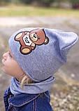 Детская шапка с хомутом КАНТА размер 52-56, серый (OC-298), фото 3