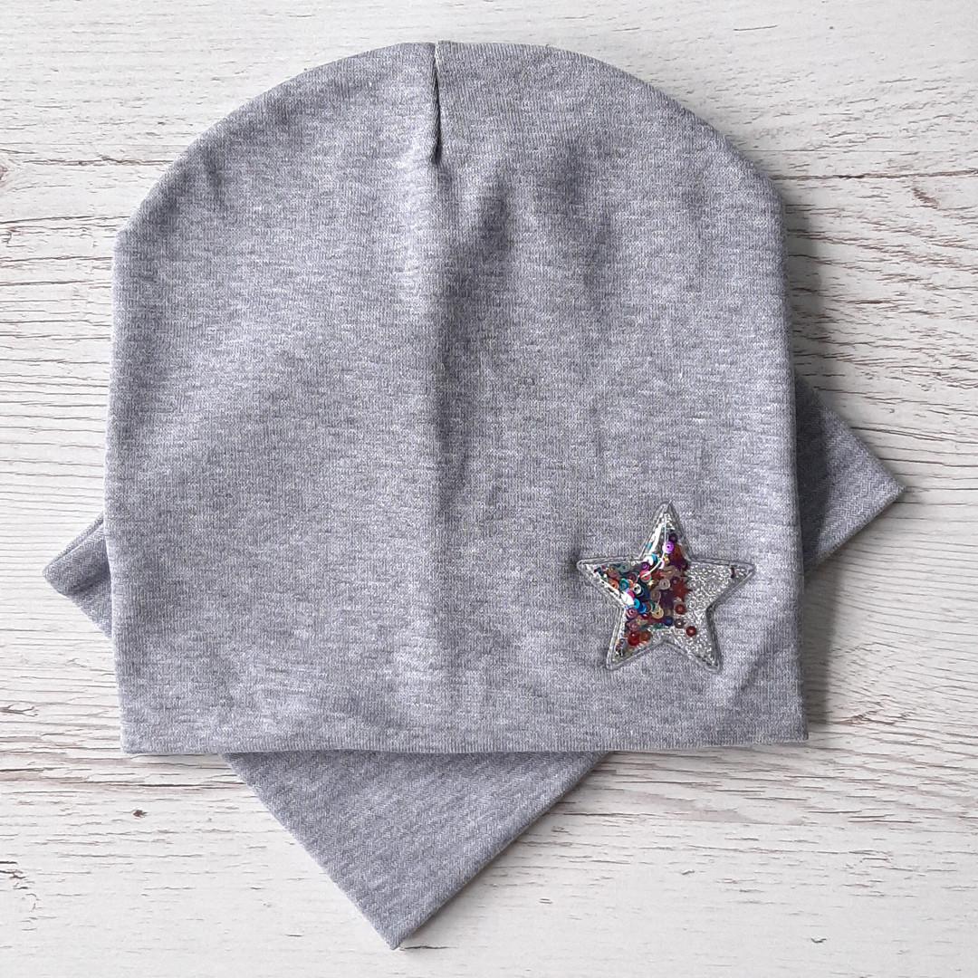 Детская шапка с хомутом КАНТА размер 48-52, серый (OC-300)
