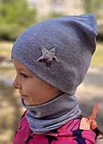 Детская шапка с хомутом КАНТА размер 48-52, серый (OC-300), фото 2
