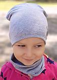 Детская шапка с хомутом КАНТА размер 48-52, серый (OC-300), фото 3
