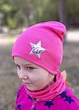 Детская шапка с хомутом КАНТА размер 52-56, розовый (OC-313), фото 3