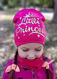 Детская шапка с хомутом КАНТА размер 48-52, малиновый (OC-342), фото 2