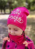 Детская шапка с хомутом КАНТА размер 48-52, малиновый (OC-342), фото 4