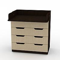Комод Пеленальный в спальню на 3 ящика с пеленатором, комоды для вещей в детскую 85х51х93 см венге Компанит
