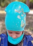 Детская шапка с хомутом КАНТА размер 52-56, бирюзовый (OC-349), фото 2