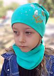 Детская шапка с хомутом КАНТА размер 52-56, бирюзовый (OC-349), фото 3