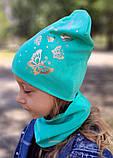 Детская шапка с хомутом КАНТА размер 52-56, бирюзовый (OC-349), фото 4