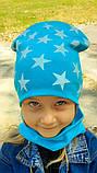 Детская шапка с хомутом КАНТА размер 48-52, голубой (OC-357), фото 4