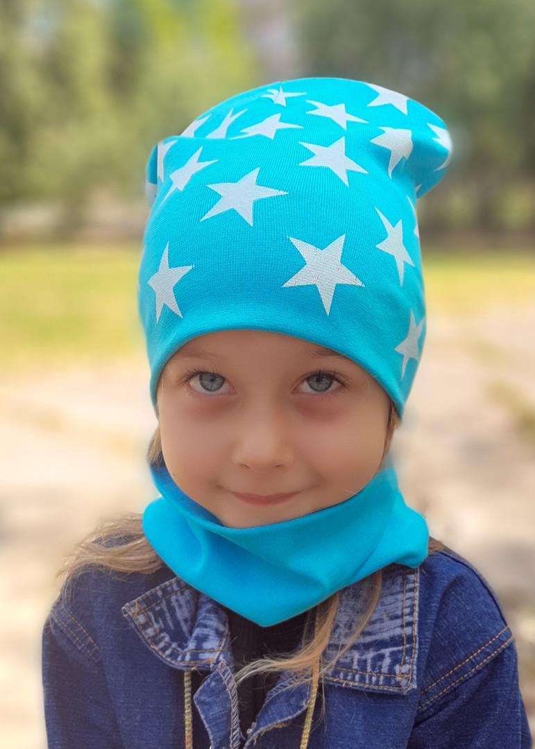 Детская шапка с хомутом КАНТА размер 52-56, голубой (OC-358)