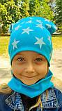 Детская шапка с хомутом КАНТА размер 52-56, голубой (OC-358), фото 3