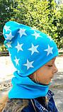 Детская шапка с хомутом КАНТА размер 52-56, голубой (OC-358), фото 4