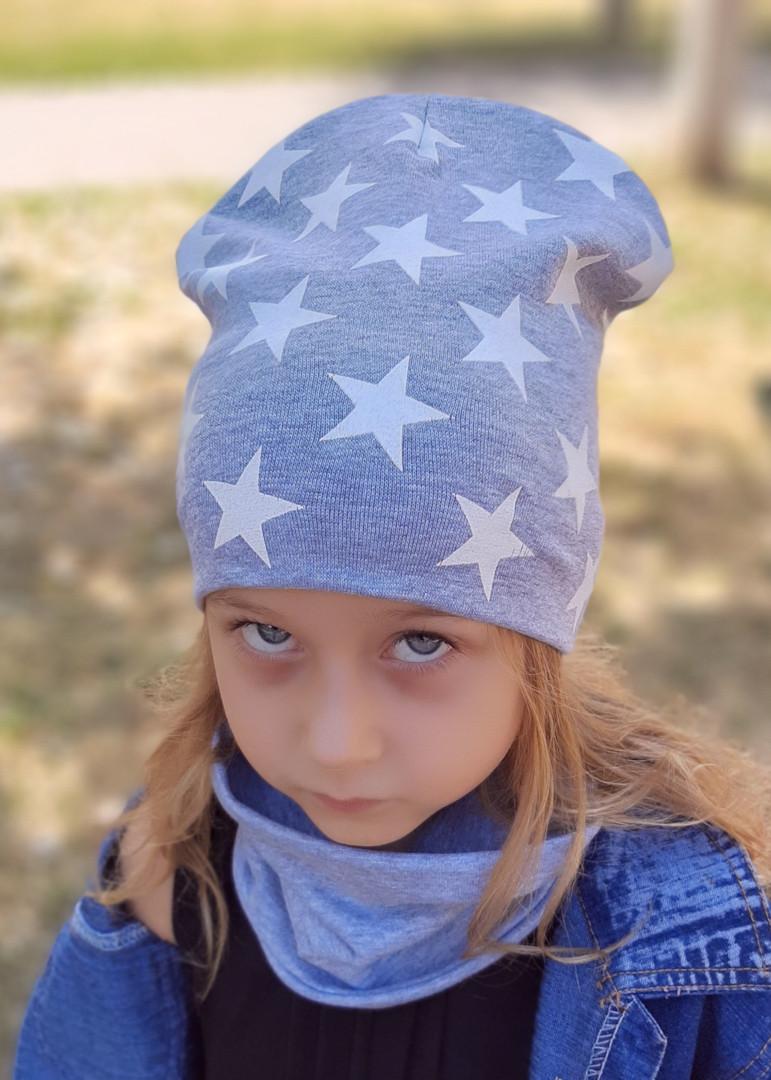 Детская шапка с хомутом КАНТА размер 52-56, серый (OC-361)