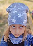 Детская шапка с хомутом КАНТА размер 52-56, серый (OC-361), фото 2
