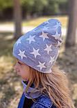 Детская шапка с хомутом КАНТА размер 52-56, серый (OC-361), фото 3