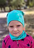 Детская шапка с хомутом КАНТА размер 52-56, бирюзовый (OC-373), фото 2