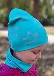 Детская шапка с хомутом КАНТА размер 52-56, бирюзовый (OC-373), фото 3