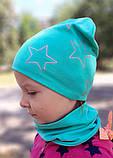 Детская шапка с хомутом КАНТА размер 52-56, бирюзовый (OC-373), фото 4