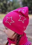 Детская шапка с хомутом КАНТА размер 48-52, малиновый (OC-375), фото 2