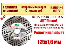 Диск алмазний Distar 125мм 1A1R EDGE DRY диск для сухого різання керамограніта і кераміки під 45°