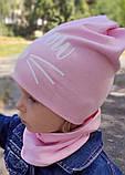Детская шапка с хомутом КАНТА размер 52-56, розовый (OC-396), фото 3