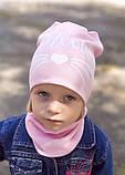 Детская шапка с хомутом КАНТА размер 52-56, розовый (OC-396), фото 4
