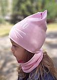 Детская шапка с хомутом КАНТА размер 52-56, розовый (OC-396), фото 5