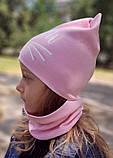 Детская шапка с хомутом КАНТА размер 52-56, розовый (OC-396), фото 6