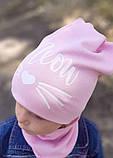 Детская шапка с хомутом КАНТА размер 52-56, розовый (OC-396), фото 8