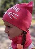 Детская шапка с хомутом КАНТА размер 48-52, малиновый (OC-399), фото 2