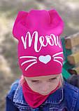 Детская шапка с хомутом КАНТА размер 48-52, малиновый (OC-399), фото 3