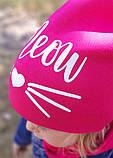 Детская шапка с хомутом КАНТА размер 48-52, малиновый (OC-399), фото 4