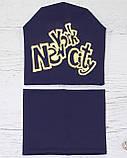 Детская шапка с хомутом КАНТА размер 48-52, синий (OC-402), фото 2