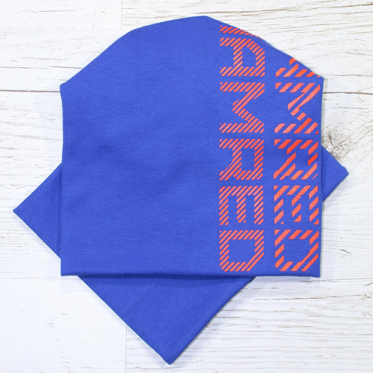 Детская шапка с хомутом КАНТА размер 48-52, синий (OC-428)