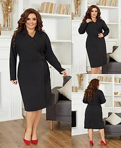 Платье женское 4149вл батал