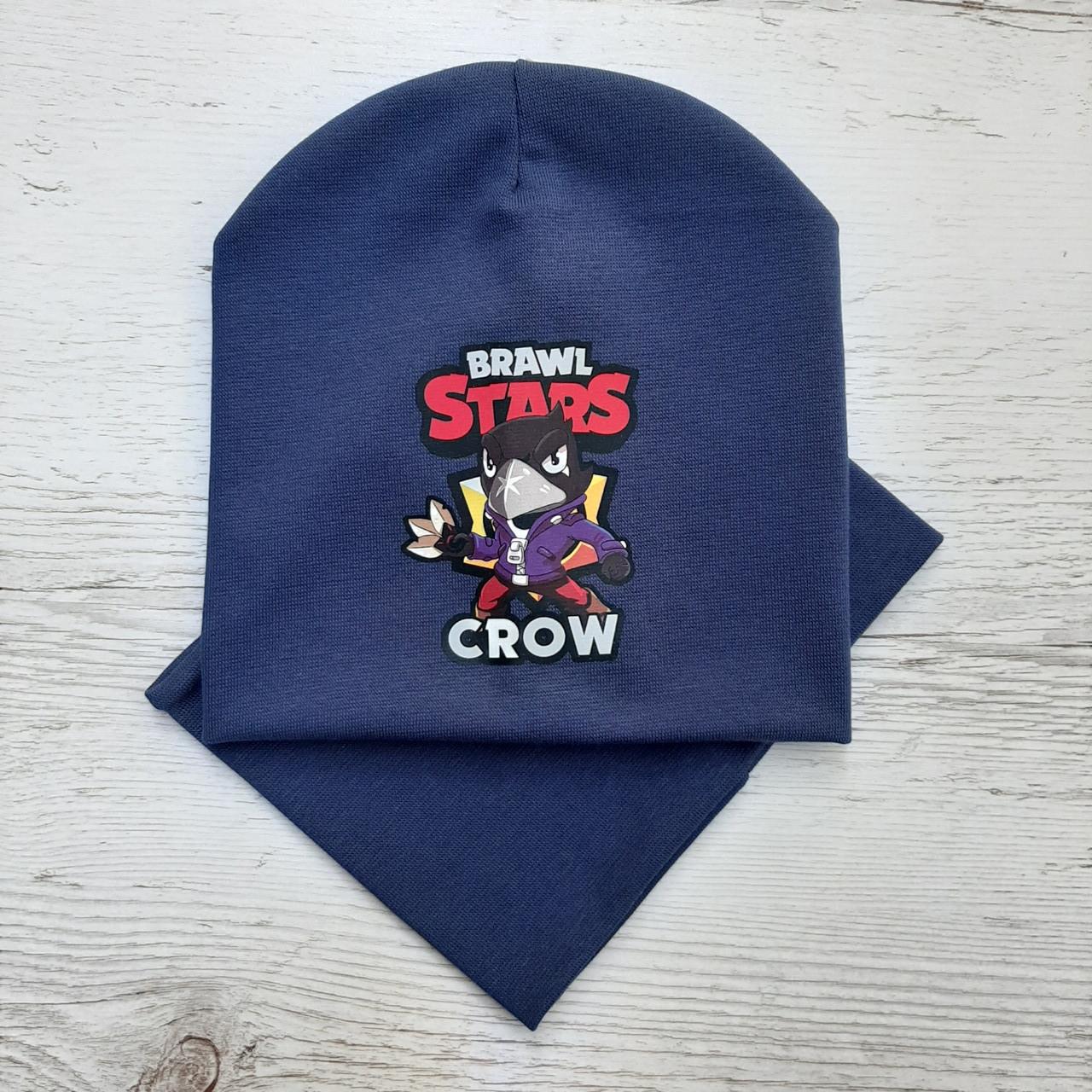 Детская шапка с хомутом КАНТА размер 52-56, синий (OC-524)