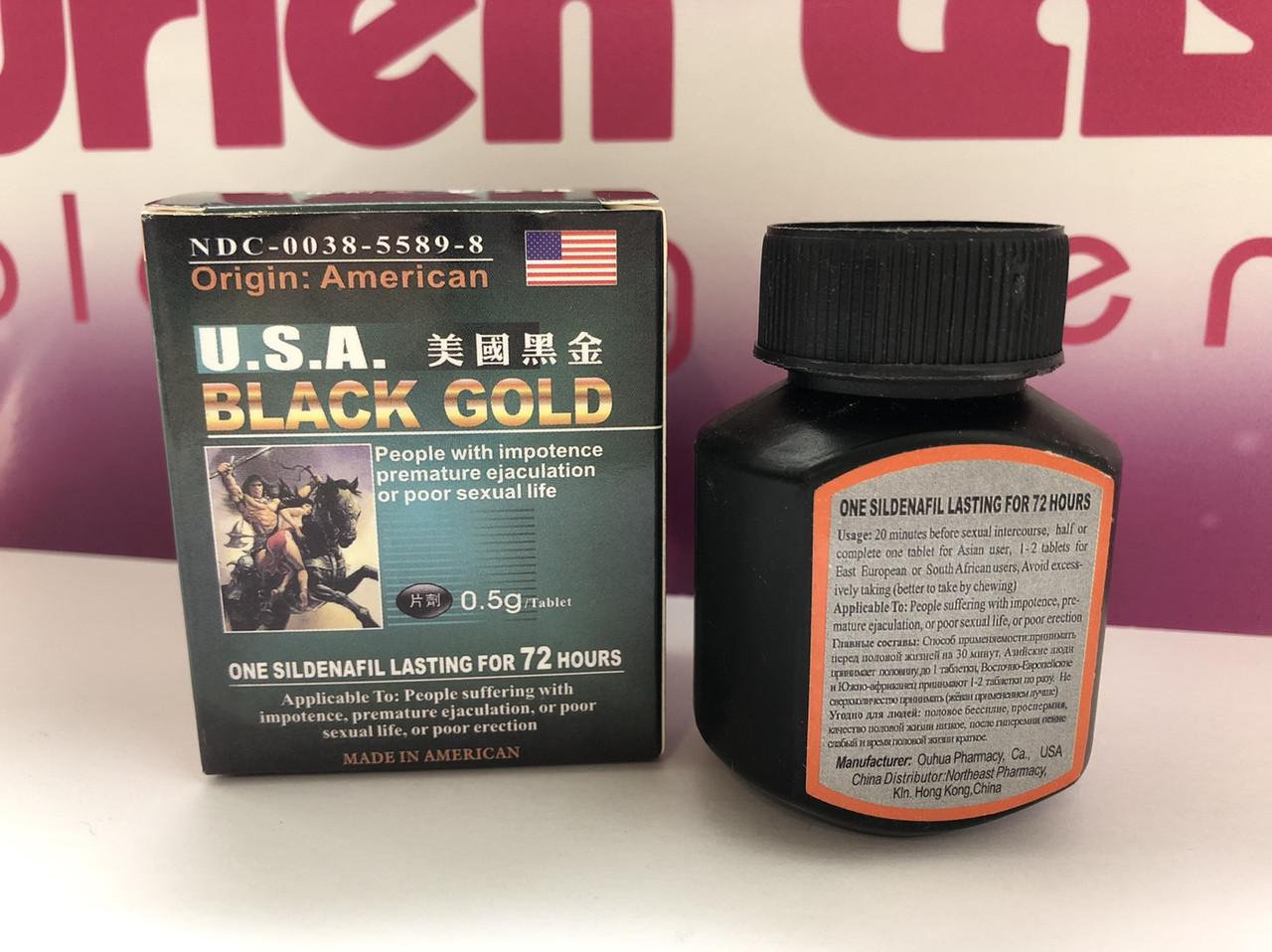 Таблетки для потенции Черное золото / Black Gold (16 таблеток)