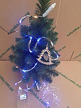 Новогодняя светодиодная гирлянда ПУЧОК-РОСА 240LED, 10 линий по 2.4м. синий (с мерцанием), фото 2