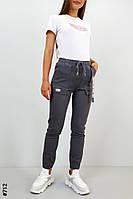 Женские джинсы карго 712