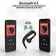 Bluetooth-гарнитура Promate Motion Black, фото 5