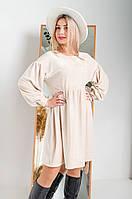 Женское велюровое платье с завышенной талией свободного кроя