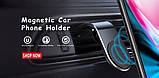 Магнитный автомобильный держатель для телефона в вентиляционную решетку, фото 2