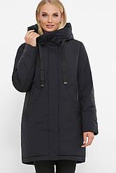 Женская куртка пуховик с капюшоном зима темно-синяя большие размеры