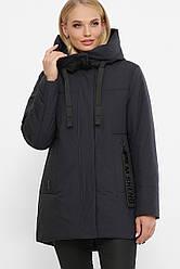Женская зимняя короткая куртка с верблюжьей шерстью синяя большие размеры