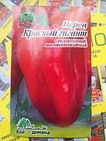 Перец Красный гигант 0.3г