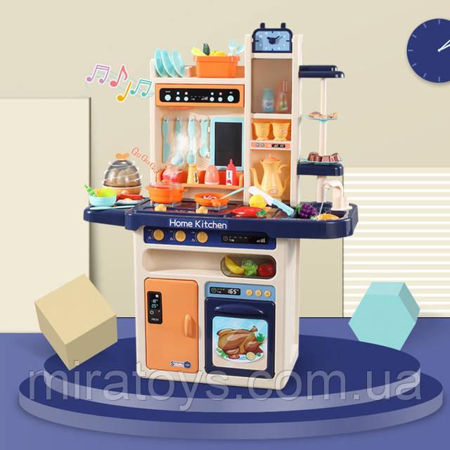 Большая детская кухня 889-161 с водой и паром, (свет, звук) 65 предметов