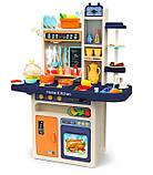 Большая детская кухня 889-161 с водой и паром, (свет, звук) 65 предметов, фото 2