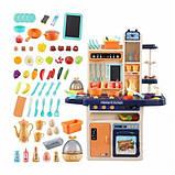 Большая детская кухня 889-161 с водой и паром, (свет, звук) 65 предметов, фото 5