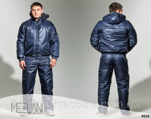 Мужской костюм Дутик,размеры 48,50,52,54